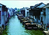 Shangtang Street in Suzhou China
